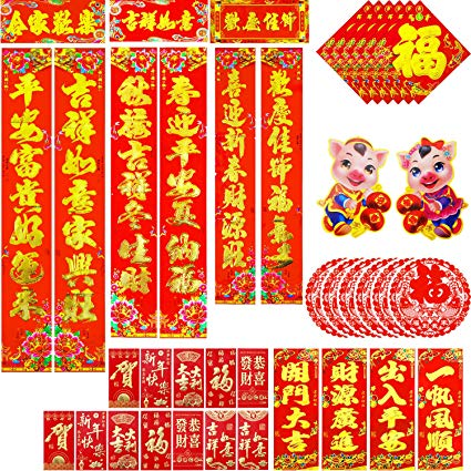 Chinese New Year Gift Ideas For Mommy Daddy And Kids